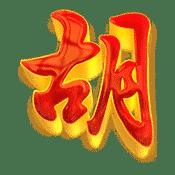 เกมสล็อต mahjong-ways2
